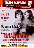 Постер:  (555Kb)