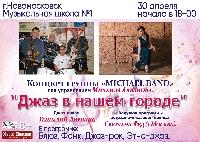 Постер:  (655Kb)