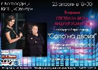 Постер:  (521Kb)