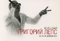 Постер:  (413Kb)