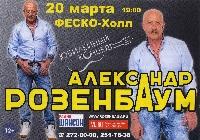 Постер:  (734Kb)