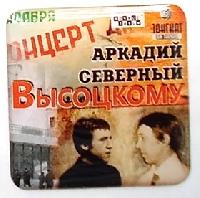 Постер:  (69Kb)