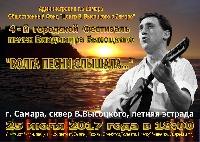 Постер:  (631Kb)