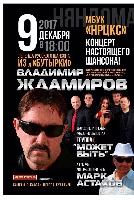 Постер:  (342Kb)