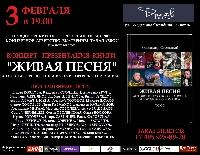 Постер:  (536Kb)
