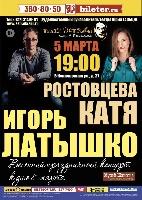 Постер:  (364Kb)