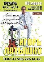 Постер:  (362Kb)