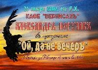 Постер:  (680Kb)