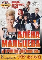 Постер:  (415Kb)