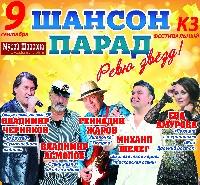 Постер:  (1004Kb)