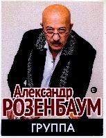 Постер:  (515Kb)