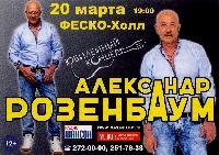 Постер:  (654Kb)