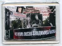 Постер: магнитик (531Kb)