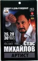 Постер: бейджик (150Kb)