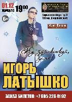 Постер:  (444Kb)