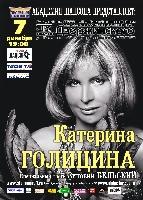 Постер:  (578Kb)