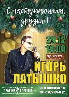 Постер:  (615Kb)