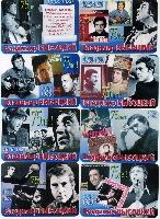 Постер: карманные календарики на 2013 г. (702Kb)