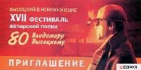 Постер:  (319Kb)