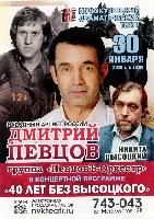 Постер:  (614Kb)