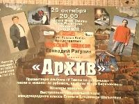 Постер:  (236Kb)