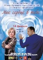 Постер:  (491Kb)
