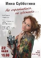 Постер:  (144Kb)