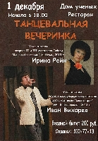 Постер:  (363Kb)