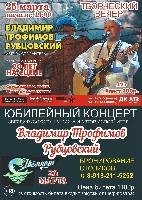 Постер:  (663Kb)