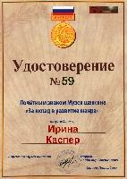 Постер:  (624Kb)
