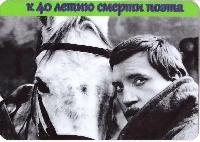 Постер:  (119Kb)